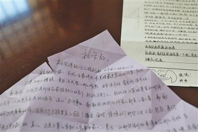 死刑犯执行前给他一封信:如果有来生一定不会去犯罪