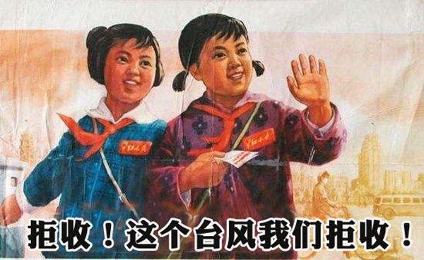 """东北也""""招""""台风吗?听说台风进入东北还会变性?"""
