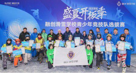 """中国""""热雪""""少年诠释冰雪正能量"""
