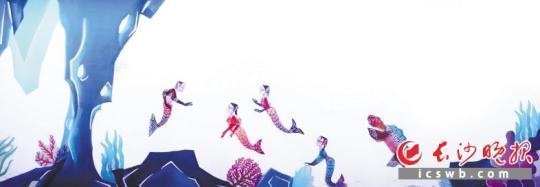 《人鱼姑娘》在恪守皮影艺术本体之美的同时,充分利用现代灯光技术并引进多媒体技术,使之与传统的皮影表演技艺相结合,提升了皮影表演的艺术性和观赏性。均为受访者供图