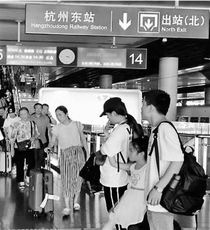杭州火车东站下高铁转地铁免?#24067;?#39044;计十月就能尝鲜