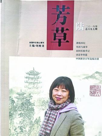 《敦煌本纪》获第十届茅盾文学奖提名