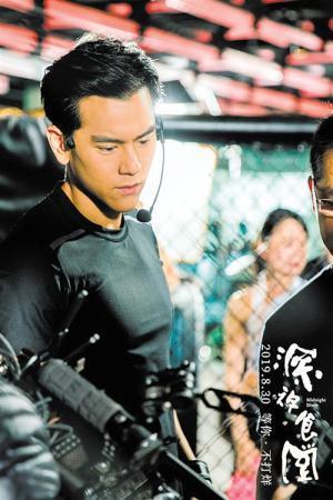 8月30日梁家辉首次执导的电影《深夜食堂》来了