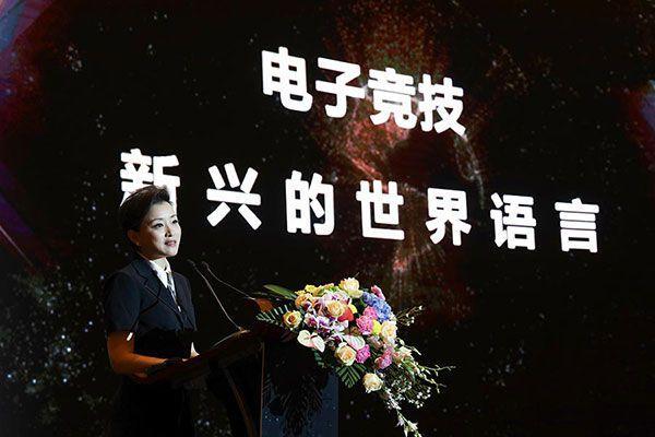 首届亚洲电子竞技大师杯总决赛落户深圳