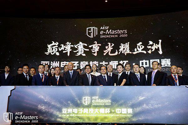 <b>首届亚洲电子竞技大师杯总决赛落户深圳</b>