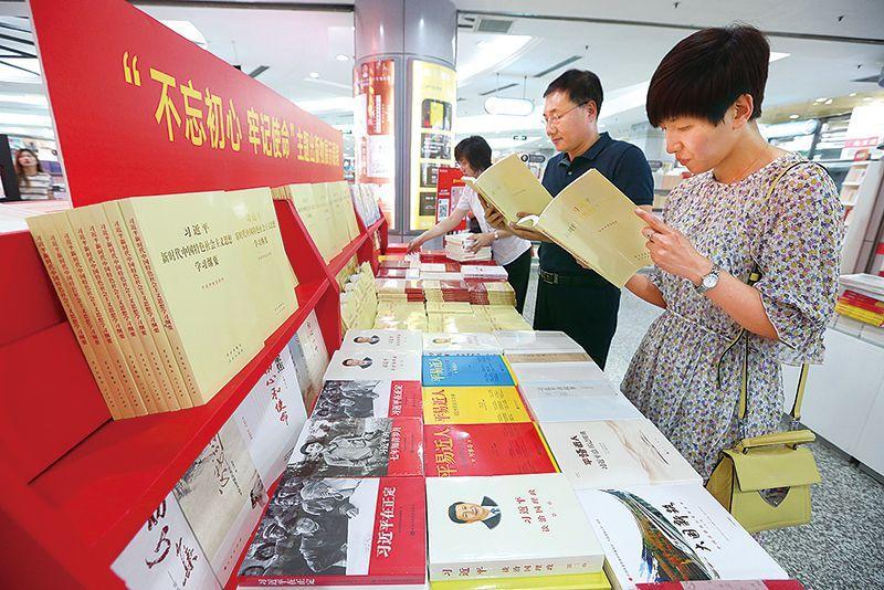 掌握当代中国马克思主义的精髓