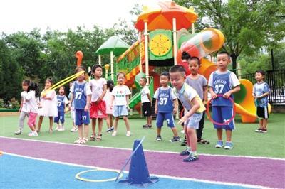 私立转普惠 幼儿园学费每月省近两千