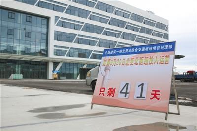 北京回龙观天通苑之间规划再建一条自行车专用道