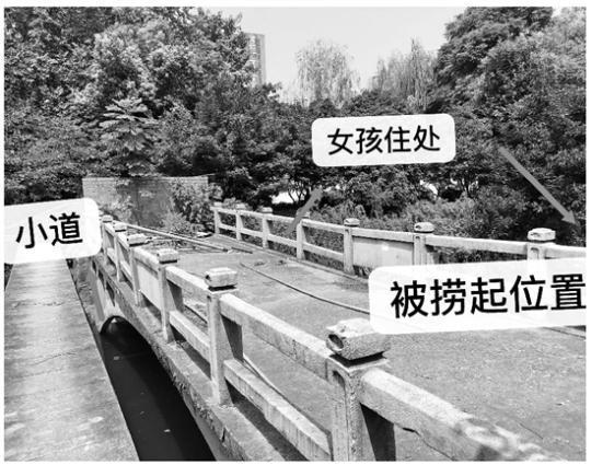 """11岁""""小候鸟""""溺亡出租房旁河道"""