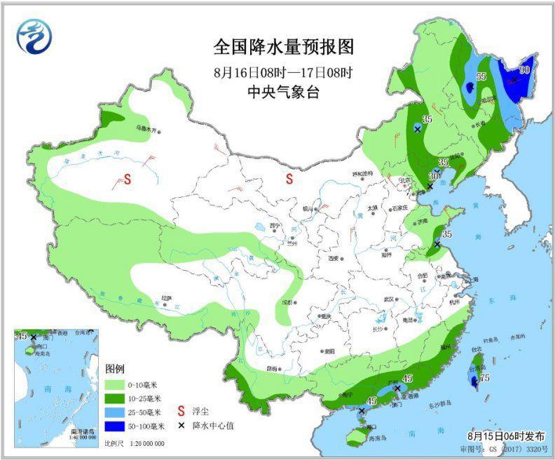 未来三天东北地区等地有较强降雨 南方大部有高温
