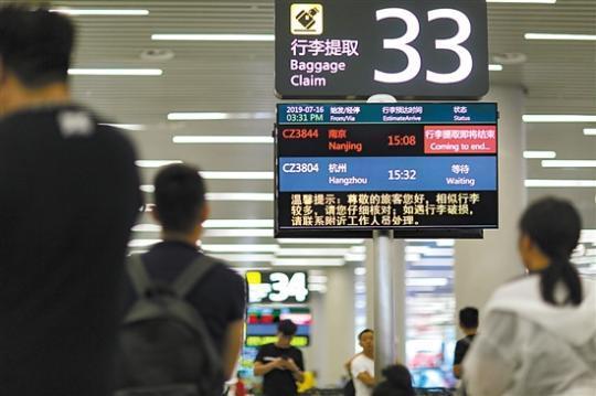 国内航班中转不必取行李