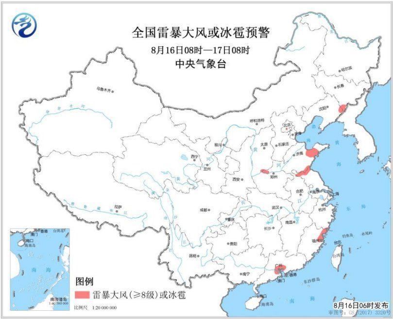东北地区等地有较强降雨 黄淮东部江淮有强对流天气