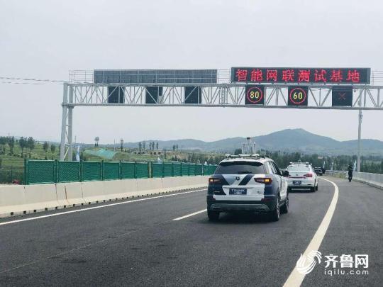国内首个智能网联高速公路正式封闭测试运营-中新网