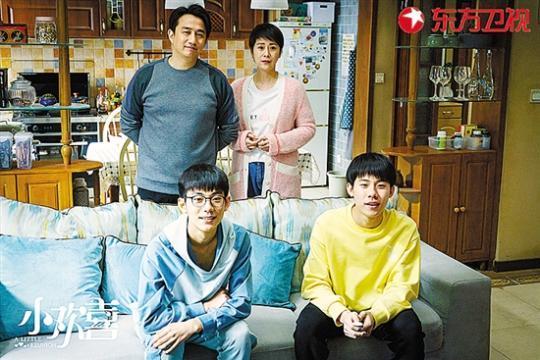 《小欢喜》导演汪俊:教育没有绝对答案
