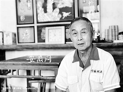 72岁环卫工匿名给台风灾区捐万元:只想默默做点贡献