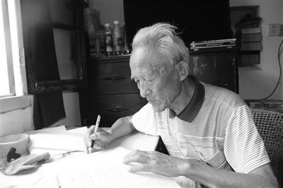 """81岁老人写5万多字""""家风家训"""""""