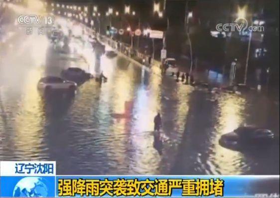 东北地区多地遭遇强降雨 市内交通和铁路交通受到影响