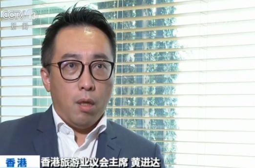<b>旅游及相关产业遭受重创 香港旅游业人士谴责机场暴力事件</b>