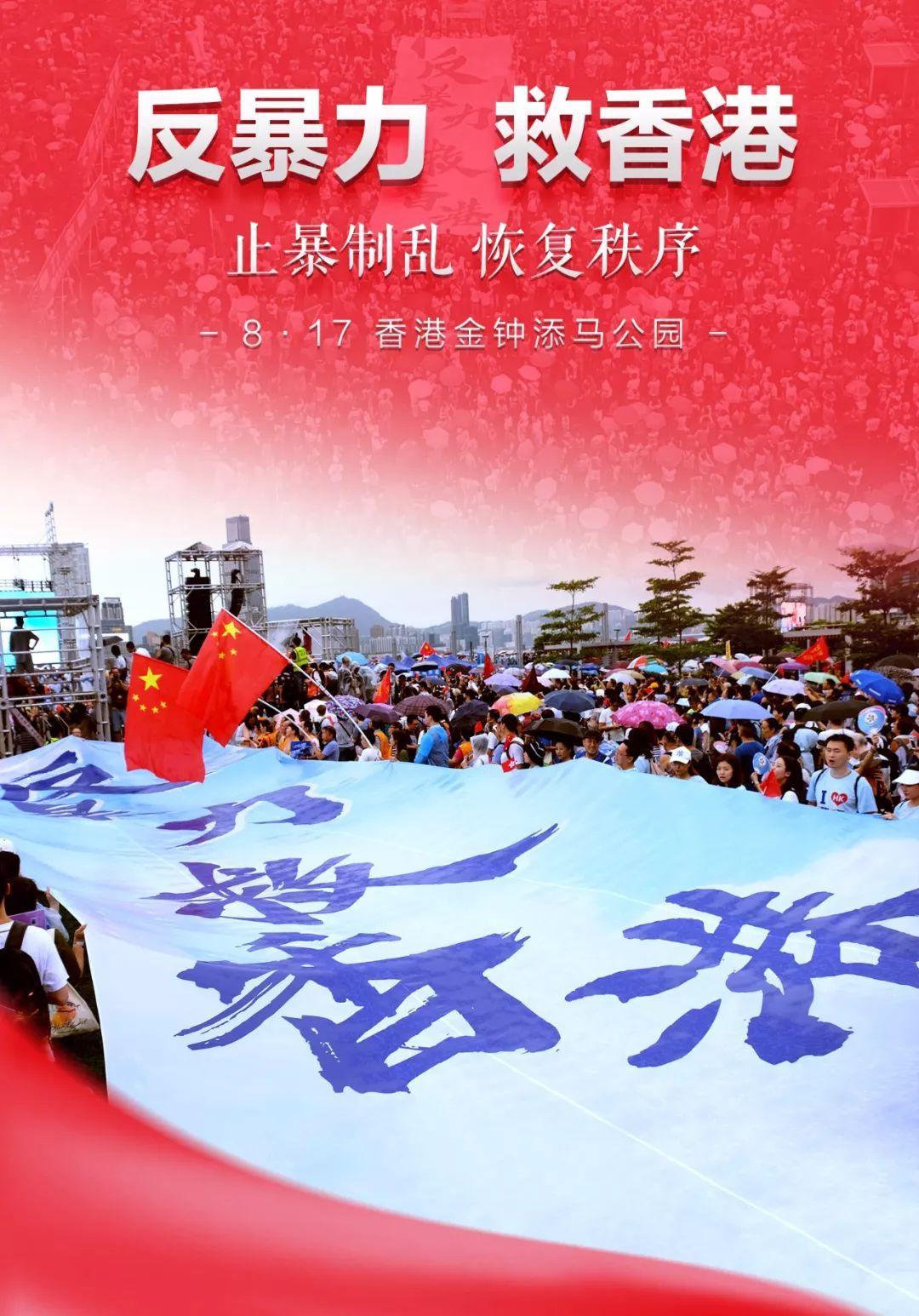 [北京建国男性专科]这才是我们同心建设的香港,这才是广大香港青格处年的模样!