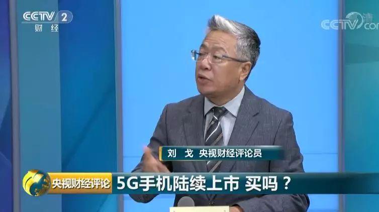 5G手机陆续上市,买吗反腐雄心23集最新消息?5G大面积普及,沛浙影学生百科,远吗?