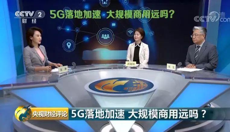 5G手机陆续上市,买吗反腐雄心23集最新消息?5G大面积普及,远吗?