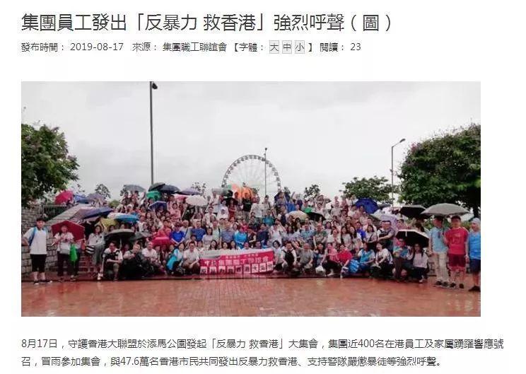 """港珠澳父亲桥以气贯025父亲南充网中国梦长虹的""""中国跨度"""""""