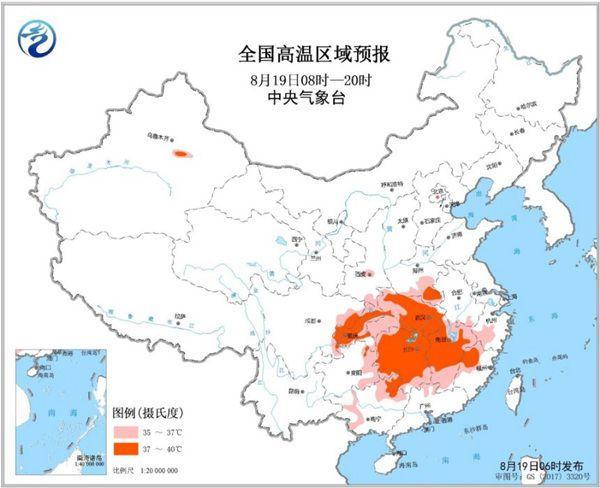 低温黄色预警 江西湖北重庆等8省市部门地域达37-39℃