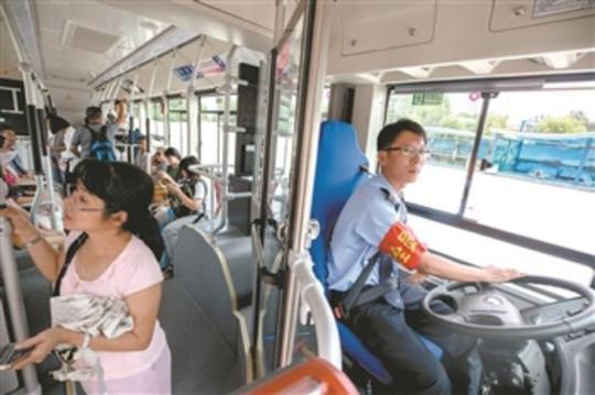 http://www.k2summit.cn/jiankangzhinan/914817.html