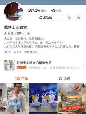 http://www.k2summit.cn/junshijunmi/917334.html