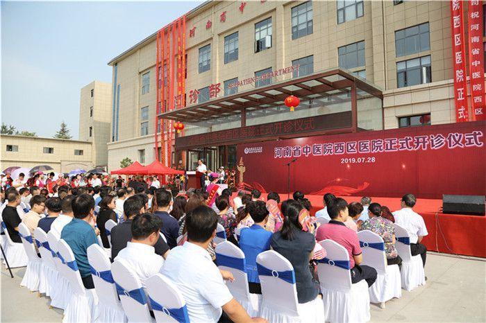 """河南省中医院回应""""西区医院拉人住院"""":已敦促整改"""
