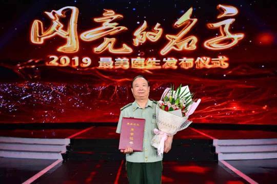 2019最好医生:庄仕华