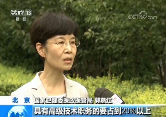致敬医师节:中国执业医师超360万 年诊疗人次超83亿