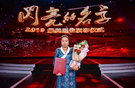 2019最好医生:谭晓琴