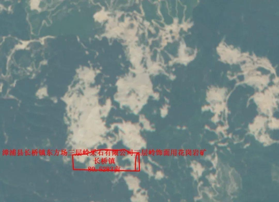 福建漳州市漳浦县矿山非法开采 严重破坏生态环境