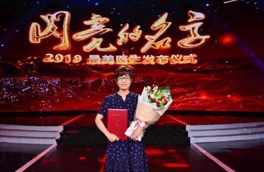 2019最好医生:王荃