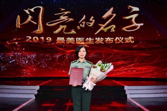 2019最好医生:王新华