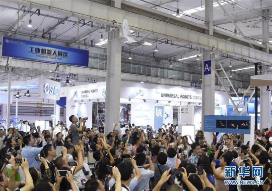 热点新闻:700余项最新手艺结果亮相2019天下机械人大会