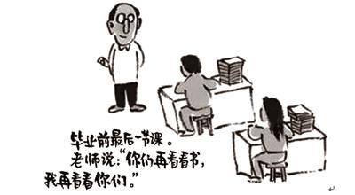 漫画家林帝浣与读者见面 其作品被选用为高考试题