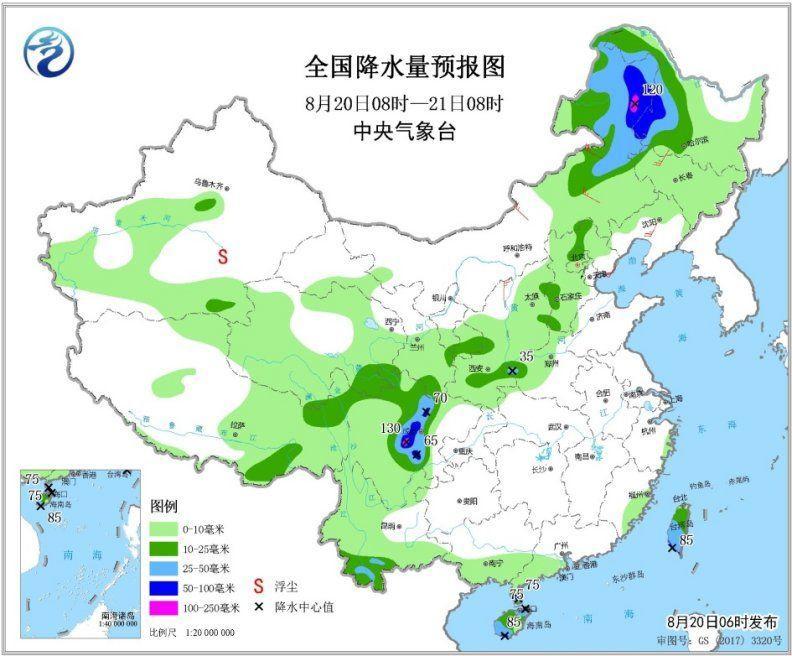 """南方6省市气温逼近40℃ 强降雨""""盯上""""四川盆地"""