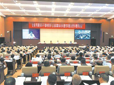 贵州推进专项整治 严查领导干部利用茅台酒谋取私利