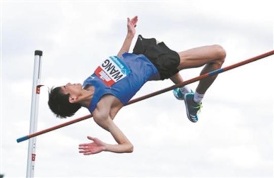 钻石联赛伯明翰站 王宇获得男子跳高并列第三名