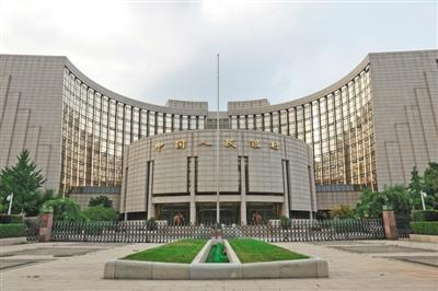 新LPR报价落地首日 炫舞里的熊猫娃娃在哪央行:房贷利率保持基本稳定
