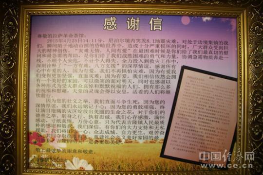 """河坝林社区:民族团结托起""""稳稳的幸福"""""""