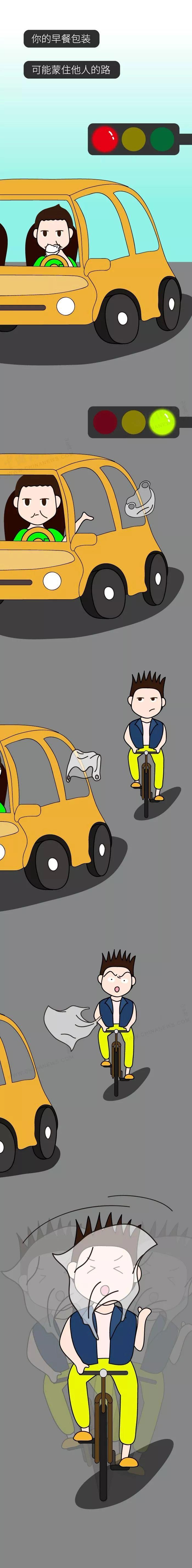 嘿!管住双手,文明驾驶 不要把马路当成你的垃圾桶
