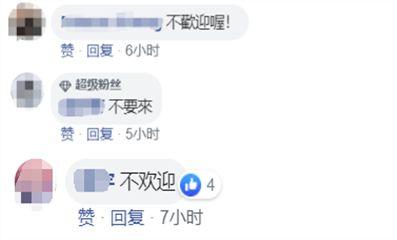 """听说乱港分子""""移民""""首选台湾 台网友急了"""