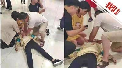 聊城一女子心脏骤停四名医护人员演出存亡接力-电竞直播熬夜猝死,河北省推动氢能工业