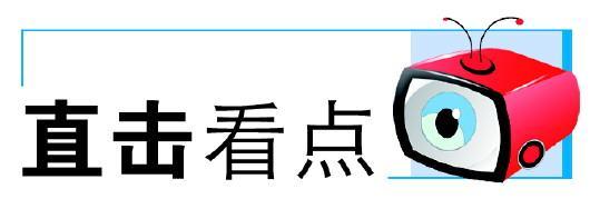 王砚辉:不管演什么,首先还是演人