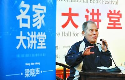 三大图书盛会上午北京新国展开幕