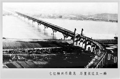 """中国纪检监察报:从独立自主到""""四个自信"""""""