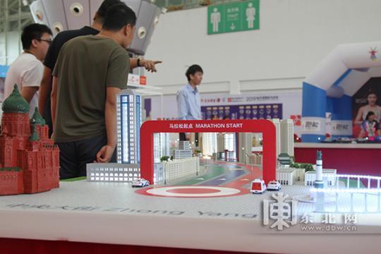 哈尔滨国际马拉松博览会开幕